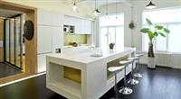 Atelier Sustainable Interior Architecture