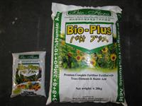 Bio-Plus Organic Fertilizer