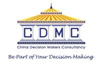 China Decision Makers Consultancy