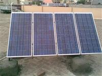 Sustainable Solar Inverters