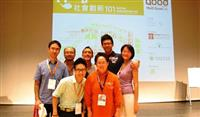 Sustainable Solutions for Systemic Social Challenges in Hong Kong